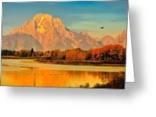 Autumn Dawn At Oxbow Bend Greeting Card