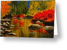 Autumn Flames Greeting Card
