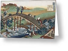Autumn Leaves On The Tsutaya River Greeting Card