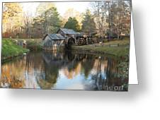 Autumn Morning At Mabry Mill Greeting Card