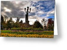 Autumn Morning At Symphony Circle V2 Greeting Card