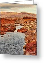 Autumn Or Fall Greeting Card by Jasna Buncic