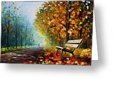 Autumn Park - Palette Knife Oil Painting On Canvas By Leonid Afremov Greeting Card