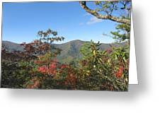 Autumn Smoky Mountains Greeting Card