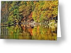 Autumns Glow Greeting Card