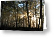 Auxier Sunrise Greeting Card