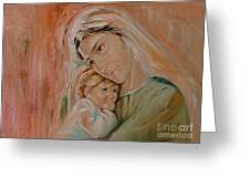 Ave Maria Greeting Card