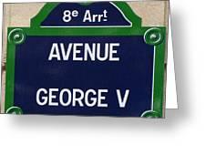 Avenue George Le Cinq  Greeting Card