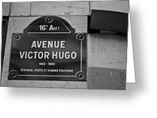 Avenue Victor Hugo Paris Road Sign Greeting Card