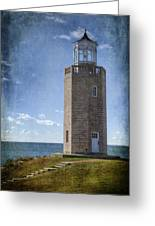 Avery Point Lighthouse Greeting Card