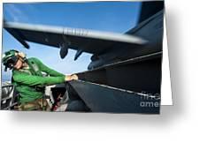 Aviation Boatswains Mate Ducks As An Greeting Card