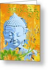 Awakened One Mantra Greeting Card