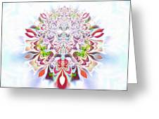Aya Zlameh Greeting Card