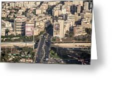 Ayalon Freeway And The Halacha Bridge Greeting Card