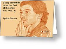 Ayrton Greeting Card