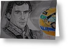 Ayrton Senna Portrait Greeting Card