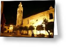 Ayuntamiento Por La Noche Greeting Card