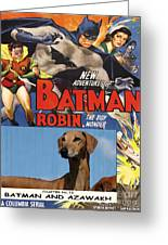 Azawakh Art - Batman Movie Poster Greeting Card