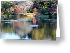 Azelea Asticou Autumn Reflections Greeting Card