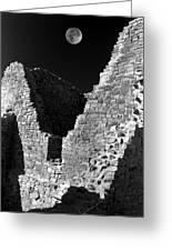 Aztec Moon Greeting Card