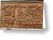 Aztec Woodcarving Tablets Greeting Card