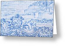 Azulejos Traditional Tiles In Porto Portugal Greeting Card