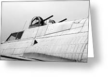 B17 Bomber Top Turret Guns Greeting Card