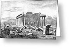 Baalbek Aka Heliopolis, 1845 Greeting Card