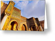 Bab Mansour In Meknes In Morocco Greeting Card
