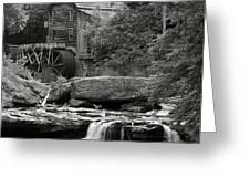 Babcock Grist Mill No. 1 Greeting Card