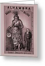 Babil And Bijou - Giant Amazon Queen Greeting Card