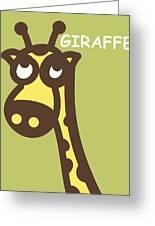Baby Giraffe Nursery Wall Art Greeting Card by Nursery Art