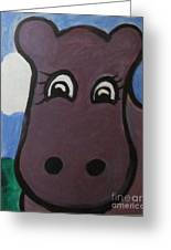 Baby Hippo Greeting Card