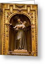 Baby Jesus And A Monk Sculpture Greeting Card