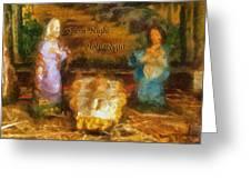 Baby Jesus Silent Night Photo Art Greeting Card