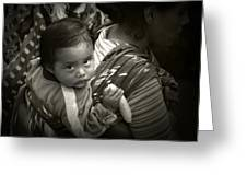 Baby With A Banana Greeting Card