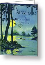 Bacarolle Greeting Card