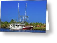 Back Bay Docking Greeting Card