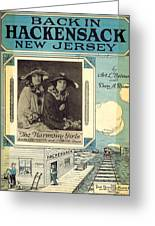 Back In Hackensack New Jersey Greeting Card