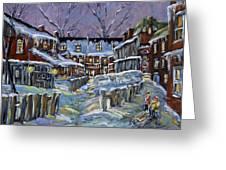 Back Lanes Buddies By Prankearts Greeting Card