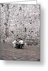 Backgammon At The Ancient Wall Greeting Card