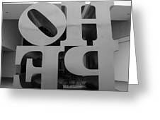 Backside Of Hope In Black And White Greeting Card