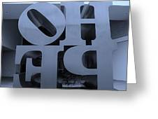 Backside Of Hope In Cyan Greeting Card