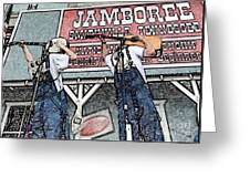Backwards Bluegrass Greeting Card