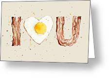 Bacon And Egg I Heart You Watercolor Greeting Card