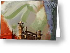 Badshahi Mosque 2 Greeting Card by Catf