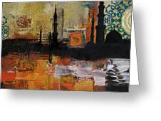 Badshahi Mosque Motives Greeting Card