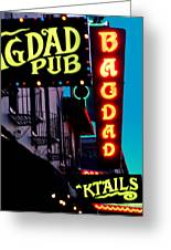 Bagdad Pub Greeting Card