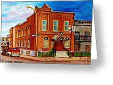 Bagg And Clark Street Synagogue Greeting Card
