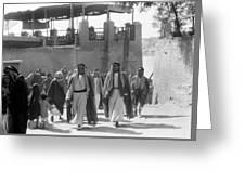 Baghdad Steet Scene Greeting Card